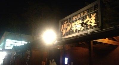 Photo of Spa 瑞祥 松本館 at 渚1-7-1, 松本市 390-0841, Japan