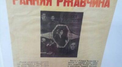 Photo of Art Gallery Художественный салон at Russia