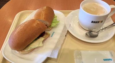 Photo of Coffee Shop ドトールコーヒーショップ 富山赤十字病院店 at 牛島本町2-1-58, 富山市 930-0859, Japan