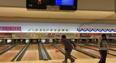 Photo of Bowling Alley ノースランドボウル呉羽 at 茶屋町522-8, 富山市 930-0115, Japan