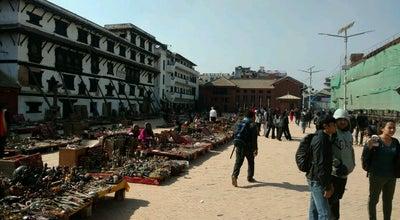 Photo of Historic Site Kumari Ghar Kathmandu Durbar Square at Nepal