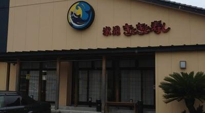 Photo of Sushi Restaurant 氷見きときと寿し 糸魚川店 at 上刈3-14-10, 糸魚川市 941-0064, Japan