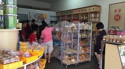 Photo of Bakery 东发饼家 at Malaysia