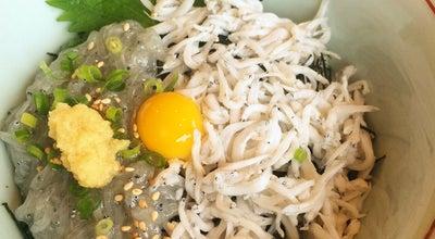 Photo of Japanese Restaurant 藍屋 御殿場店 at 東田中2-15-8, Gotemba, Japan