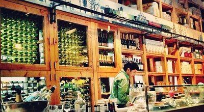 Photo of Mediterranean Restaurant Cuines de Santa Caterina at Av. Francesc Cambó, 16, Barcelona 08003, Spain