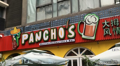 Photo of Taco Place Panchos Mexican Bar & Grill at China
