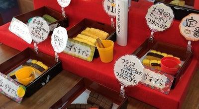 Photo of Candy Store 長崎清風堂 グラバー園通り店 at 南山手町2-6, 長崎市 850-0931, Japan
