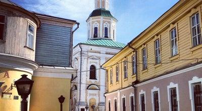 Photo of History Museum Владимиро-Суздальский музей-заповедник at Б. Московская Ул., 64, Владимир, Russia