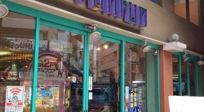 Photo of Arcade ゲームインファンファン 本厚木店 at 中町2-1-6, 厚木市 243-0018, Japan