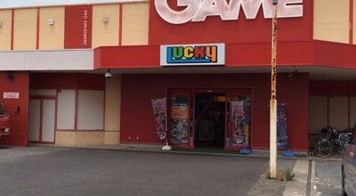 Photo of Arcade ラッキー佐倉店 at 井野1475 285-0855, Japan