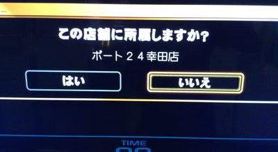 Photo of Arcade PORT24 幸田店 at 高力沖原15, 幸田町, 愛知県 444-0111, Japan