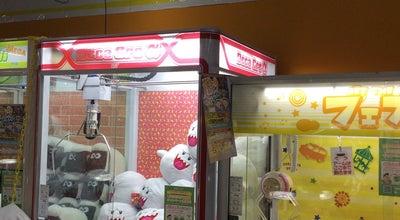 Photo of Arcade フェスタ上尾店 at 愛宕3-1-40, 上尾市 362-0034, Japan