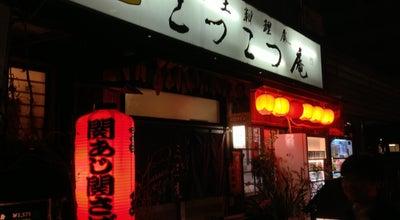 Photo of Japanese Restaurant 郷土料理処 こつこつ庵 at 府内町3-8-19, 大分市 870-0021, Japan