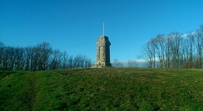 Photo of Historic Site Bismarckturm at Goldberghang, Hagen 58091, Germany