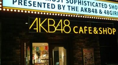 Photo of Cafe AKB48 CAFE & SHOP NAMBA at 中央区難波千日前11-6, 大阪市 542-0075, Japan