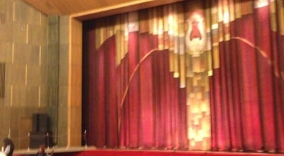 Photo of Opera House Дніпропетровський академічний театр опери та балету / Opera and Ballet Theater at Просп. Дмитра Яворницького, 72-а, Дніпропетровськ 49000, Ukraine
