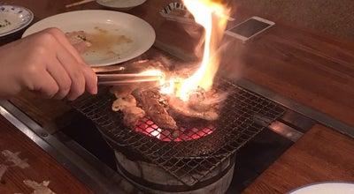 Photo of BBQ Joint 焼肉ホルモン ペリカン at 下荻野997-5, Atsugi, Japan