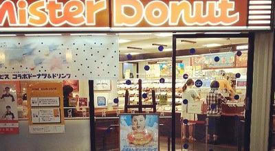Photo of Donut Shop ミスタードーナツ ソリオ宝塚ショップ at 栄町2-1-1, 宝塚市 665-0845, Japan