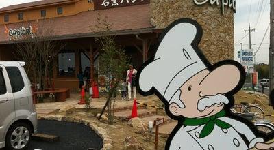 Photo of Bakery 石窯パン工房 キャパトル 八幡店 at 八幡備前22-5, 八幡市, Japan
