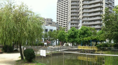 Photo of Park 楠葉中央公園 at 楠葉並木2-14, 枚方市, Japan