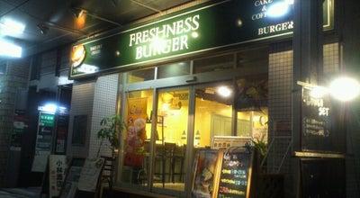 Photo of Fast Food Restaurant フレッシュネスバーガー 三宮中央通り店 at 中央区三宮町1-3-3, 神戸市 650-0021, Japan
