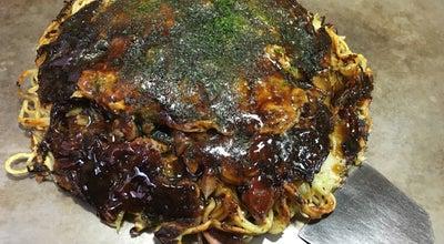 Photo of Japanese Restaurant てっちゃん at 城町1-5-25, 三原市 723-0014, Japan