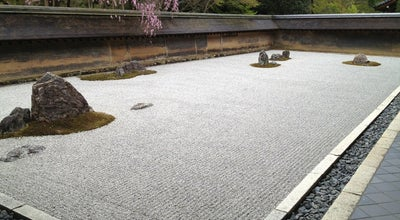 Photo of Buddhist Temple 龍安寺 Ryoan-ji Temple at 右京区龍安寺御陵下町13, Kyoto 616-8001, Japan