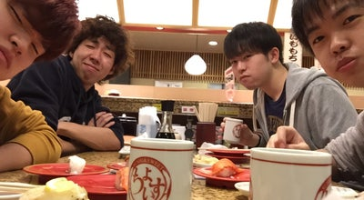 Photo of Sushi Restaurant 回転寿司ちょいす 苫小牧店 at 澄川町2-1-21, 苫小牧市 059-1271, Japan