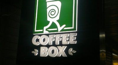 Photo of Coffee Shop Coffee Box at Трц «гринвич», Екатеринбург 620014, Russia