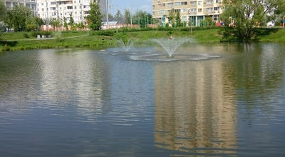 Photo of Park Ядреевский Пруд at Russia