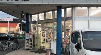 Photo of Bookstore 高坂書店 八尾萱振店 at 萱振町3丁目54-10, 八尾市 581-0843, Japan
