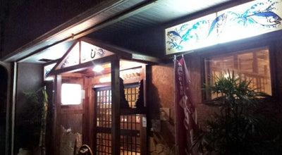 Photo of Japanese Restaurant まぐろ専門居酒屋 ひとし at 新栄町15-8, 石垣市, Japan