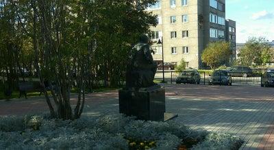 Photo of Monument / Landmark Памятник В.С. Пикулю at Ул. Тарана, Мурманск, Russia