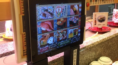 Photo of Sushi Restaurant もりもり寿司 at Japan