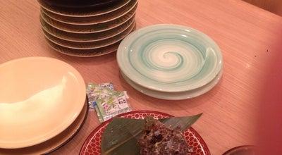 Photo of Sushi Restaurant 回転寿司ぼて 夙川店 at 松生町11-18, 西宮市, Japan