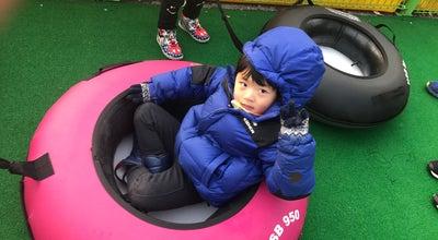 Photo of Skate Park 성남종합운동장 야외눈썰매장 at South Korea