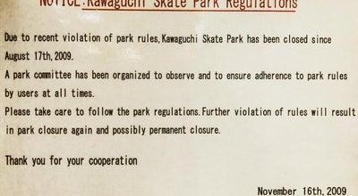 Photo of Skate Park 川口スケートパーク at 並木元町1-22, 川口市, Japan