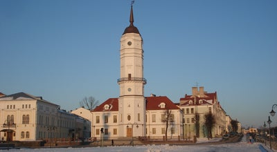 Photo of History Museum Музей истории Могилёва at Магілёўская Ратуша, Магiлёў 212030, Belarus