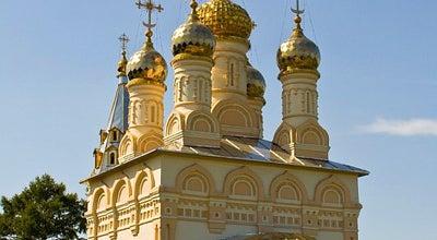 Photo of Church Церковь Преображения (Спас-на-Яру) at Ул. Петрова, 14, Рязань 390000, Russia