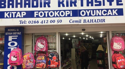 Photo of Bookstore Bahadır Kırtasiye2 at Turkey
