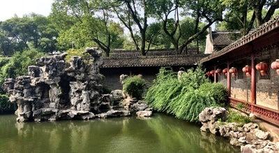 Photo of Library 天一阁 Tianyi Pavilion at 海曙区天一街39号, 宁波市, 浙江 315010, China
