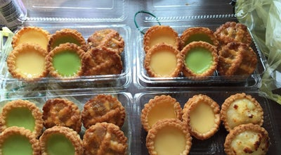 Photo of Bakery ET EGG TART at Malaysia