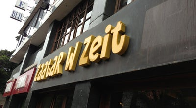 Photo of Restaurant Zaatar W Zeit at Bliss Street, Lebanon