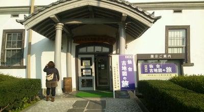 Photo of History Museum 仙台市歴史民俗資料館 at 宮城野区五輪1-3-7, Sendai 983-0842, Japan