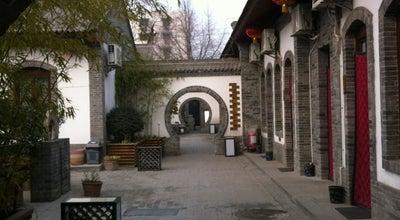 Photo of Hostel 西安七现 YH Xi'an Qixian (7 Sages) Youth Hostel at 北新街, Xi'an, Sh 710004, China