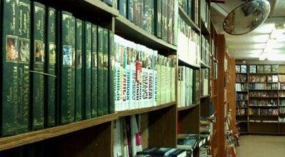 Photo of Bookstore Прометей at Комсомольская Ул., 157, Йошкар-Ола, Russia