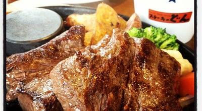 Photo of Steakhouse ステーキのどん 倉敷店 at 老松町4-7-28, 倉敷市, Japan