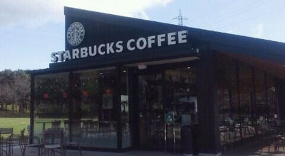 Photo of Coffee Shop Starbucks Coffee 宮島SA(下り線)店 at 上平良293, 廿日市市 738-0026, Japan