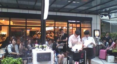 Photo of Cafe 米朗琪咖啡館 Melange Cafe(中山本店) at 中山北路二段16巷23號, 中山區 104, Taiwan