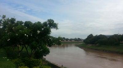 Photo of Park สวนชมน่าน at ถ.คนรักสุขภาพ, Mueang Phitsanulok 65000, Thailand